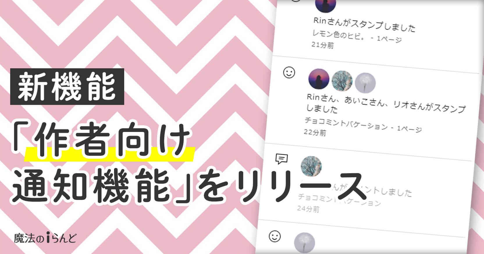 https://storage.googleapis.com/blog-info/entry/2021/06/tsuchi_ogp.jpg