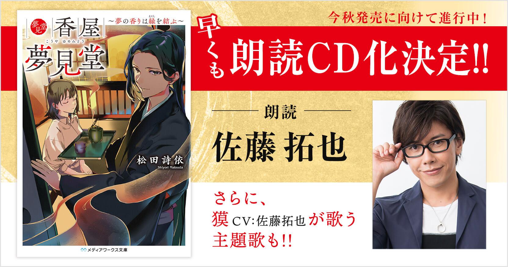 https://storage.googleapis.com/blog-info/entry/2021/08/210825-yumemido_ogp.jpg