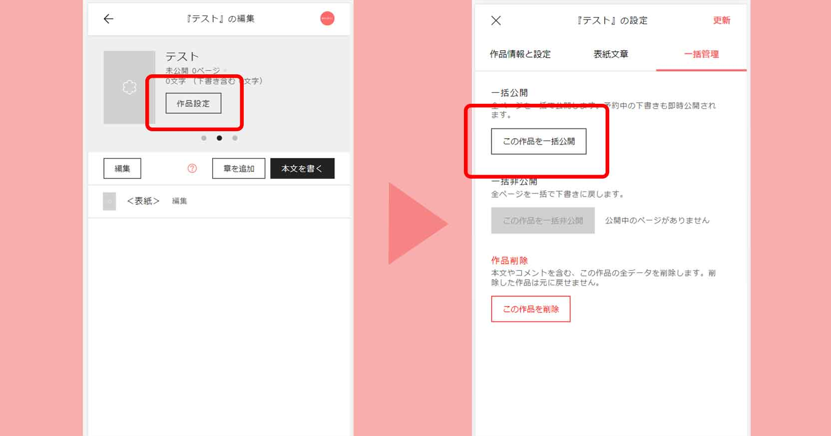 https://storage.googleapis.com/blog-info/entry/2021/09/check_1.jpg