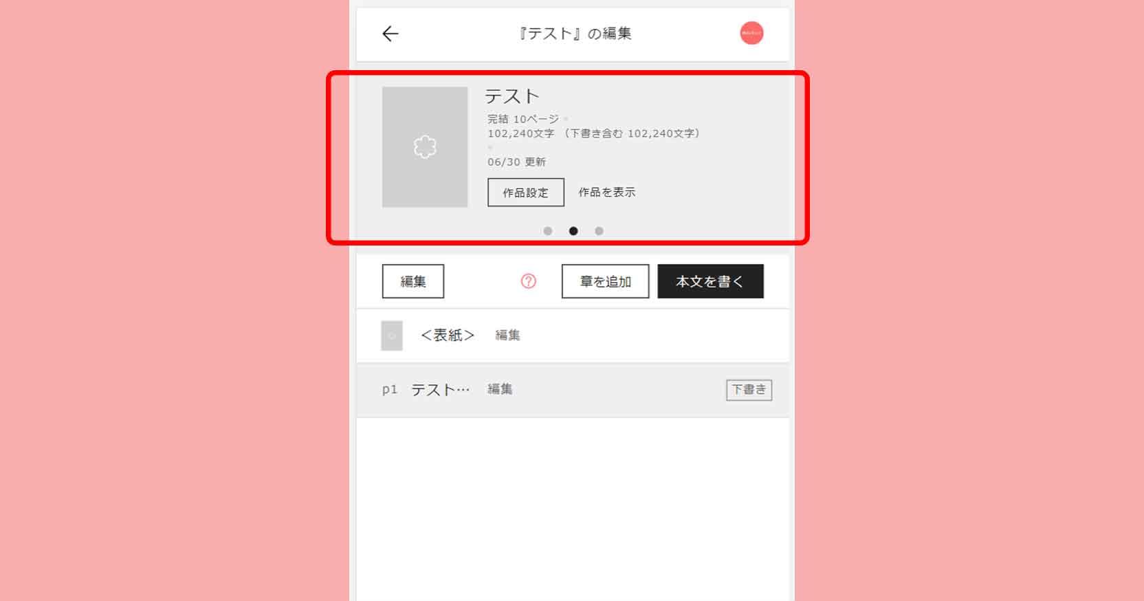 https://storage.googleapis.com/blog-info/entry/2021/09/check_6.jpg