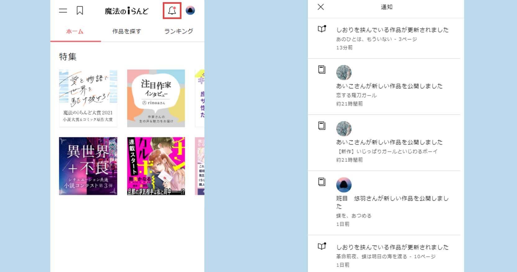https://storage.googleapis.com/blog-info/entry/2021/09/dokusya_tuuchi_blog.jpg