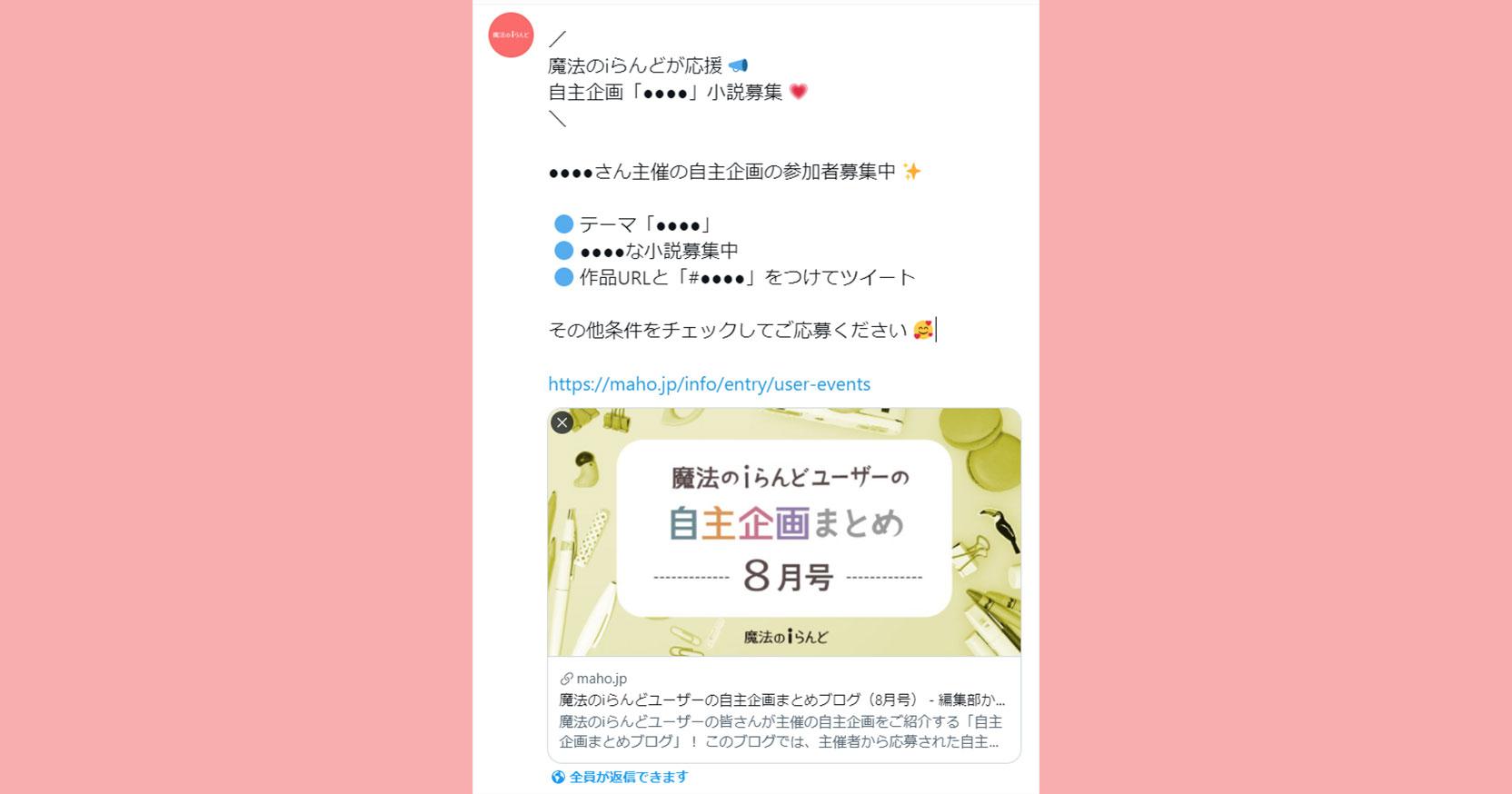 https://storage.googleapis.com/blog-info/entry/2021/09/events_tweet.jpg