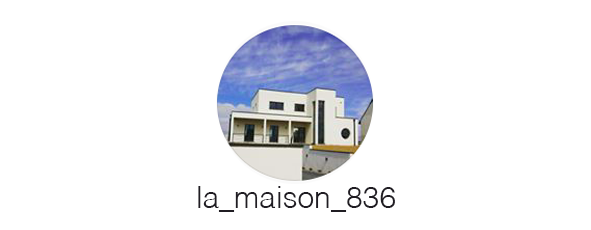 Profil instagram influenceur