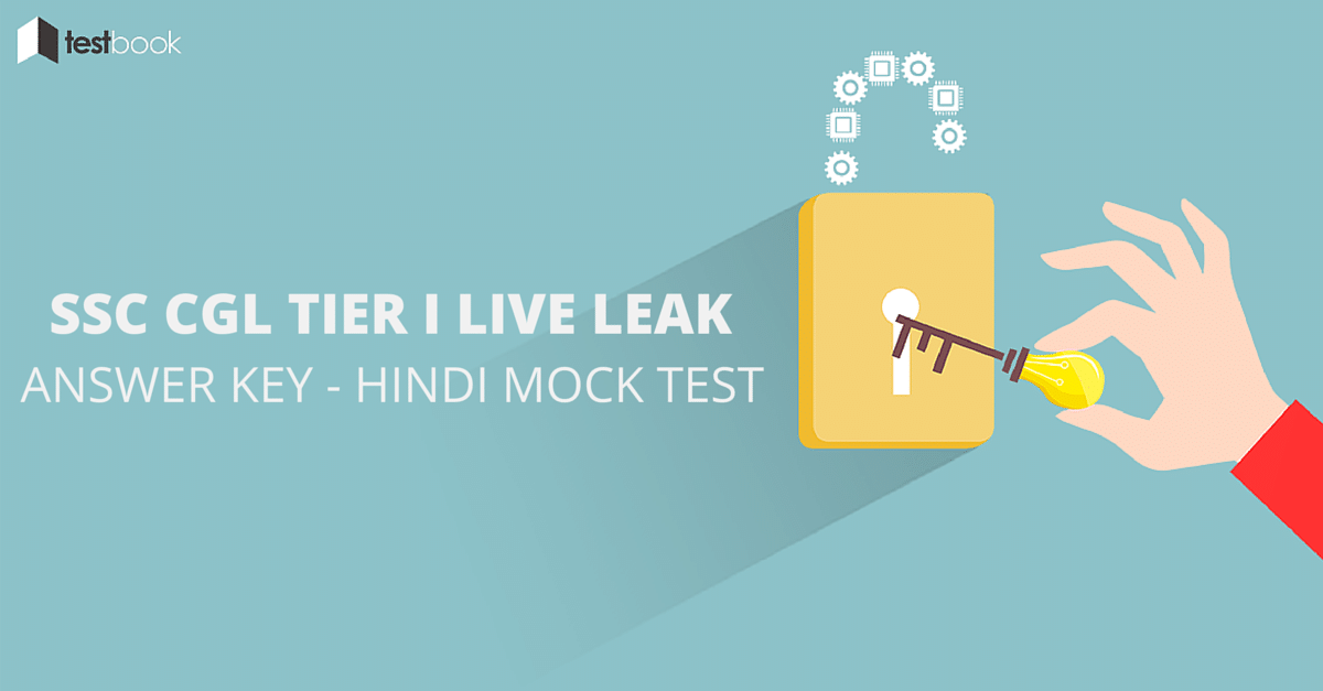 Answer Key for SSC CGL Mock Test in Hindi for 2016 Tier I Predicted Pattern
