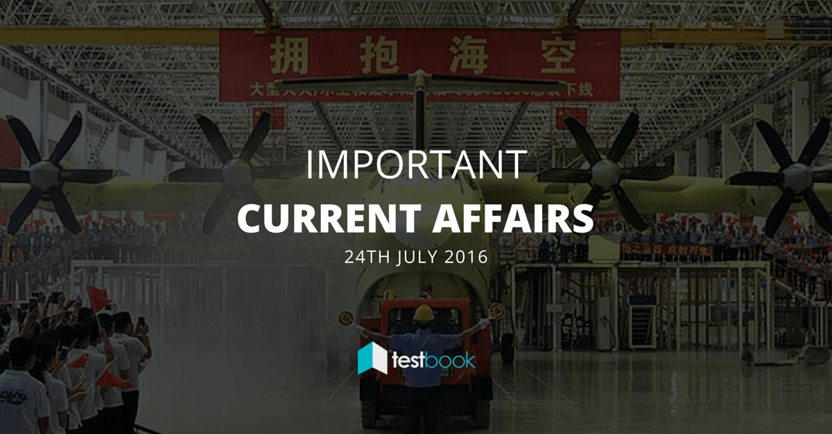 Important Current Affairs 24th July 2016 with PDF