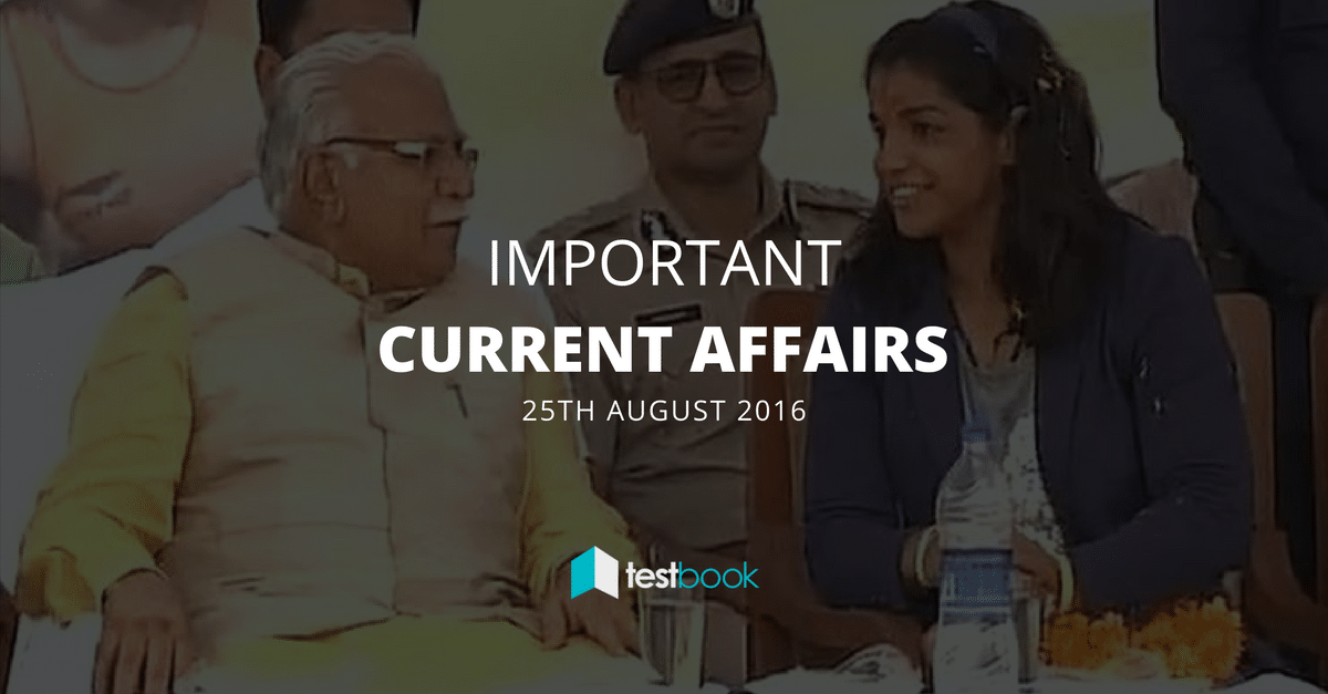 Important Current Affairs 25th August 2016 with PDF
