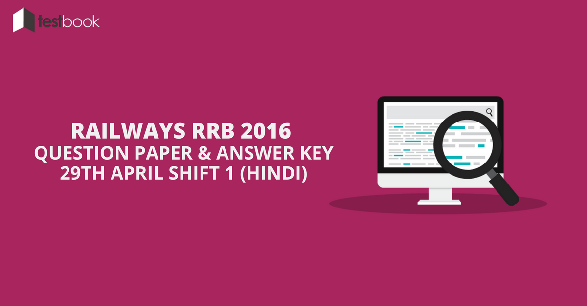 Official Railway RRB Question Paper 29th April 2016 Shift 1 in Hindi with Answer Key