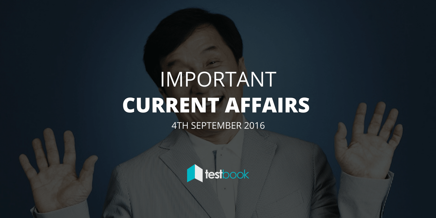 Important Current Affairs 4th September 2016 with PDF