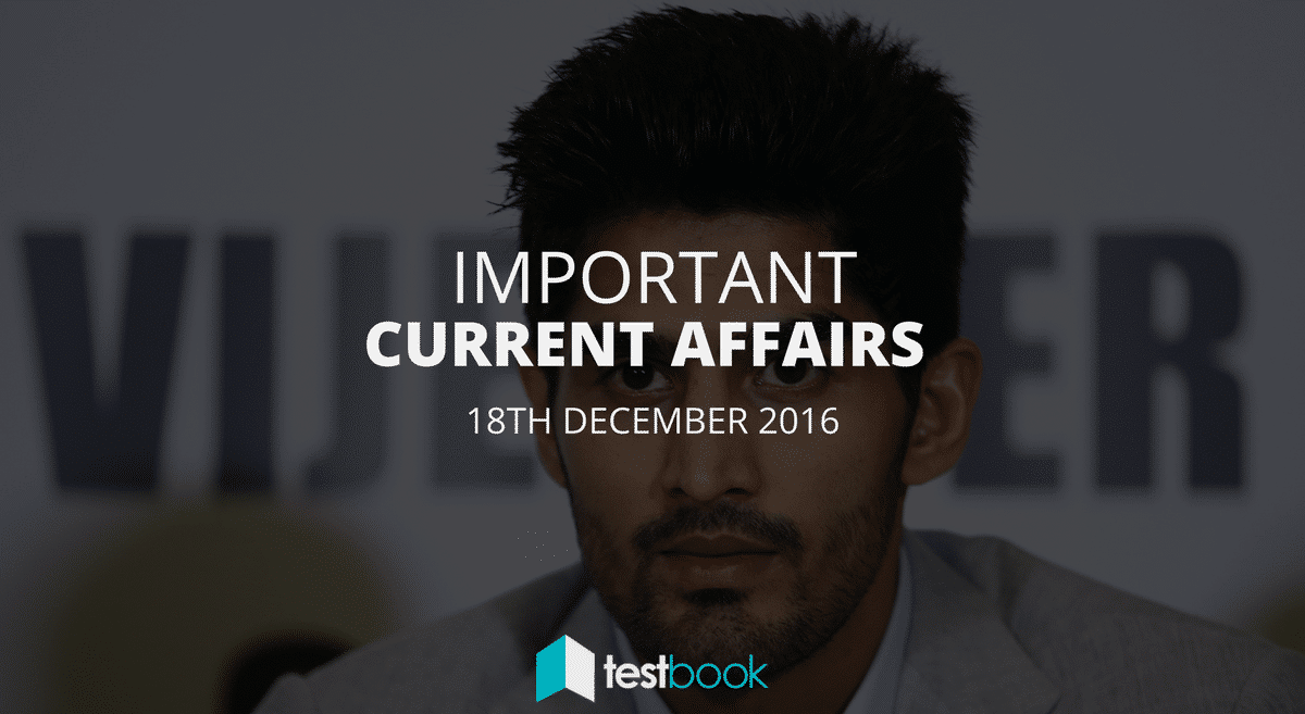 Important Current Affairs 18th December 2016 with PDF