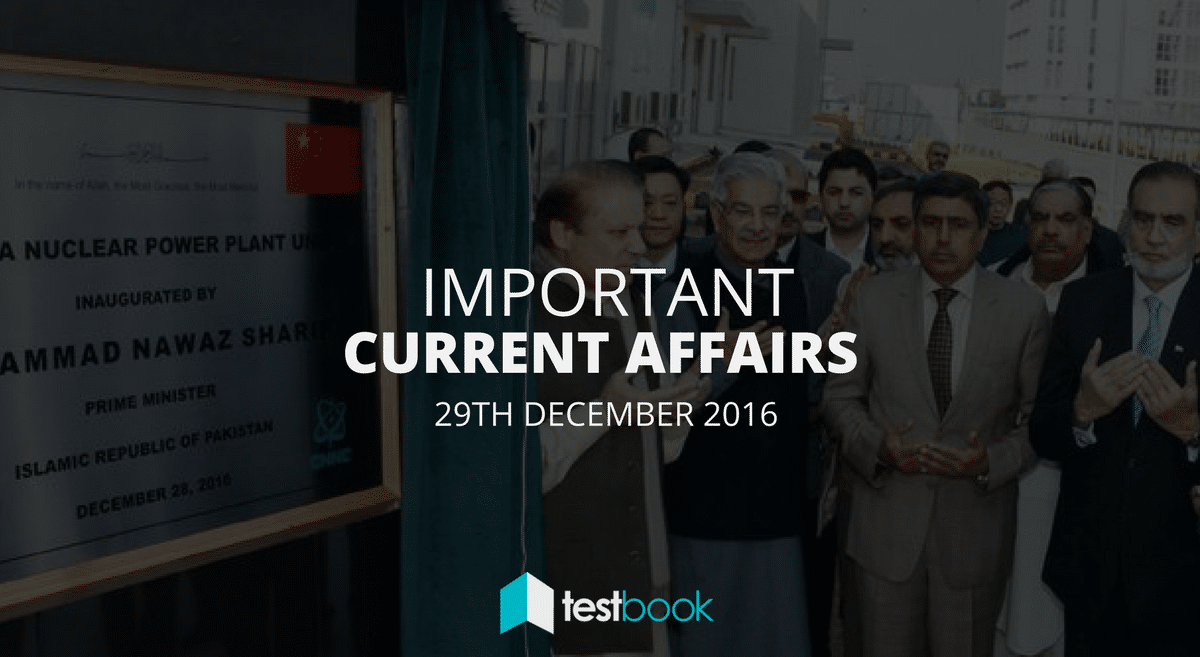 Important Current Affairs 29th December 2016 with PDF