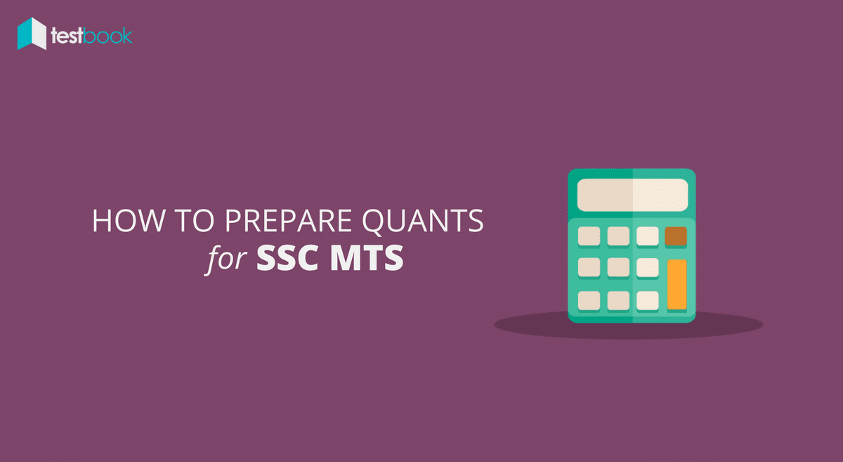 Experts SSC MTS Numerical Aptitude Tips, Tricks & Sample Questions