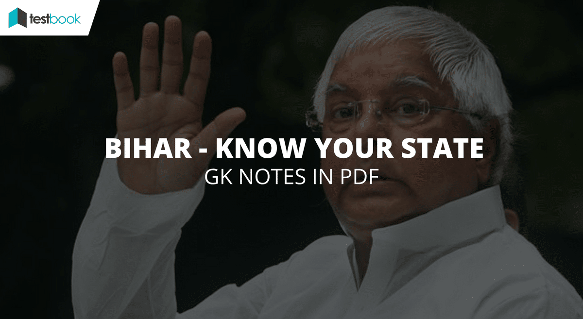 Know all About Bihar