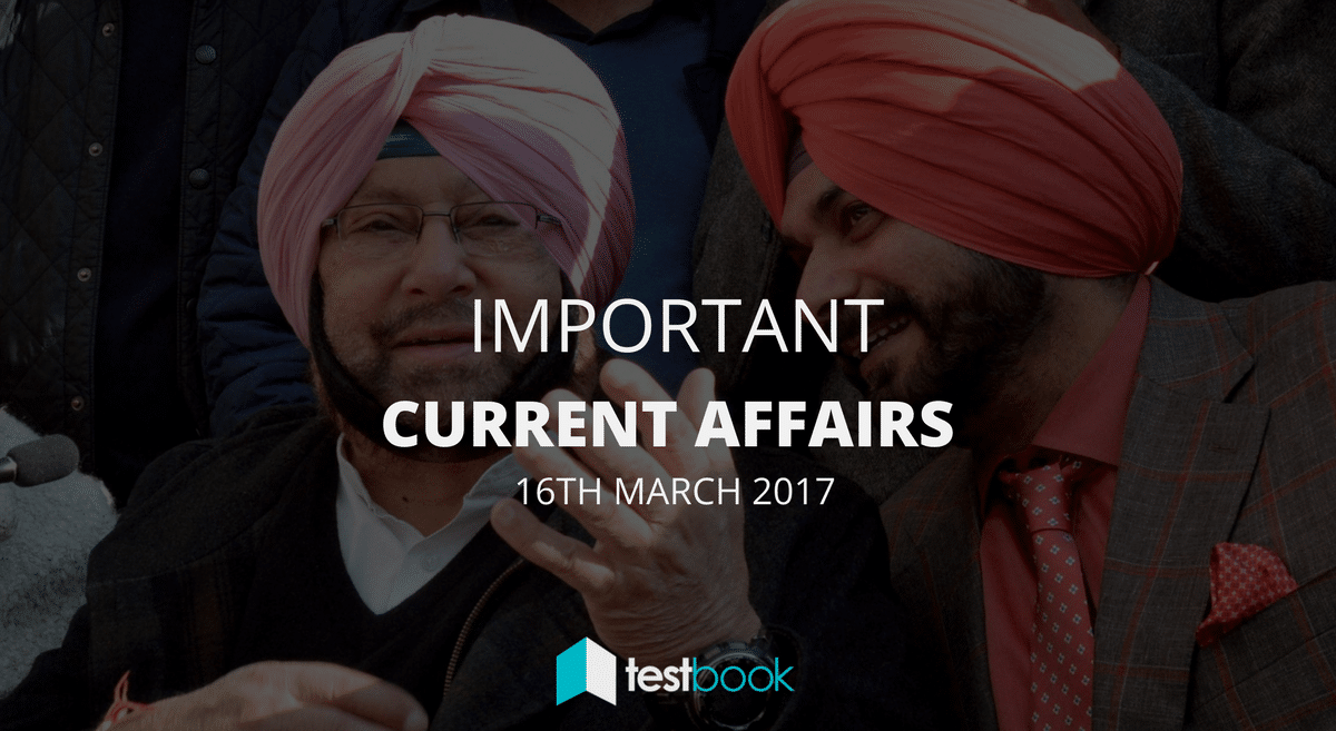 Important Current Affairs 16th March 2017 with PDF
