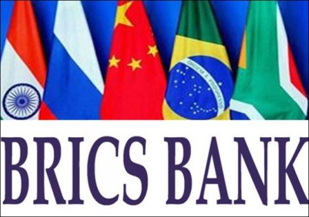 Important Current Affairs 21st july 2015 - BRICS