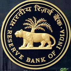 Important Current Affairs 31st July 2015 - RBI