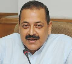 Dr. Jitendra Singh Inaugurates 'Hall of Nuclear Power'.