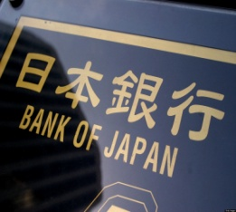 Japan Sets Negative Interest Rate