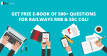 Get 500+ GK Questions for Railways RRB and SSC CGL in PDF