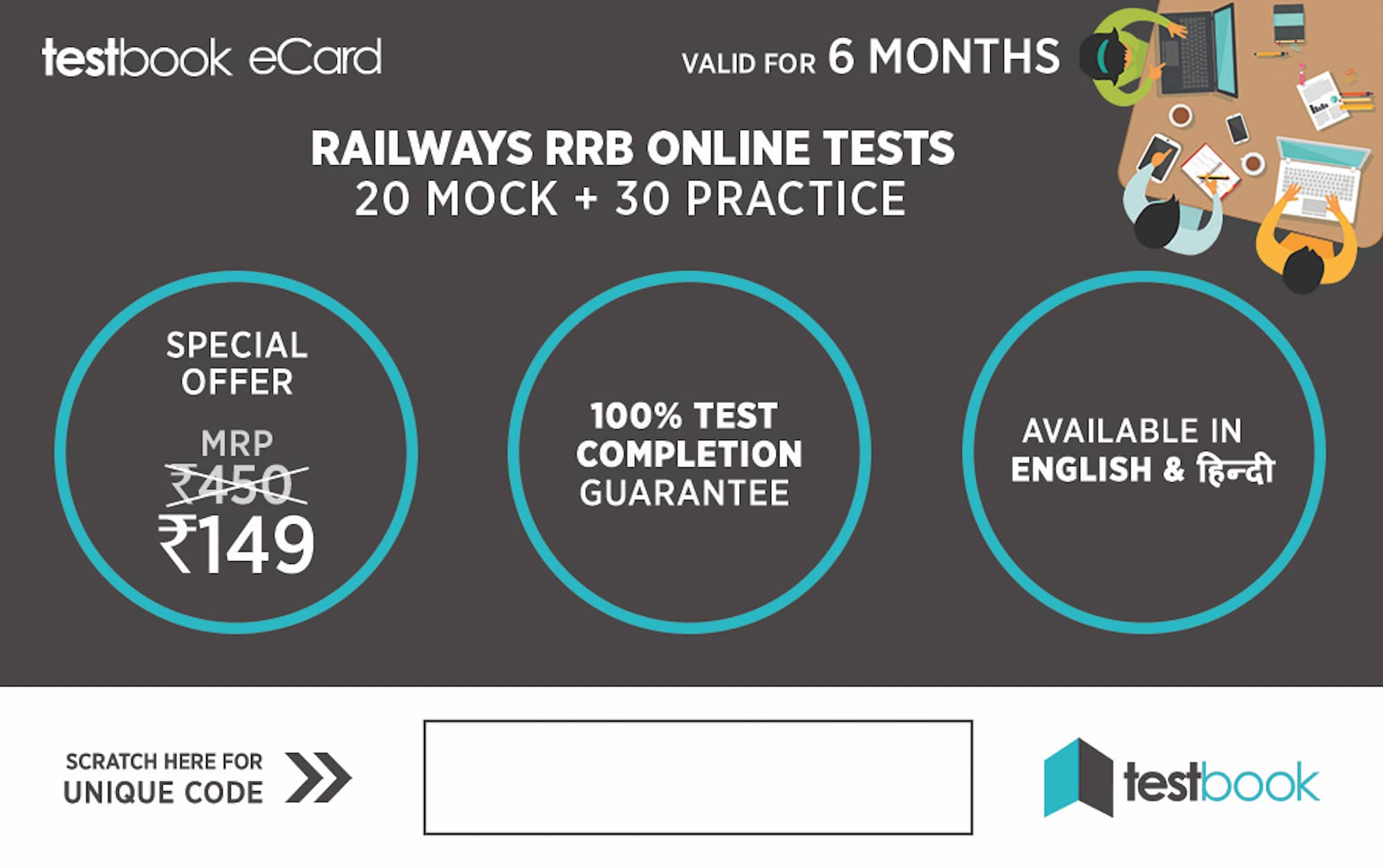 Testbook eCard for Railway RRB