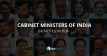 Cabinet Ministers of India - GK Notes in PDF