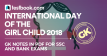 International Day of the Girl Child - Testbook