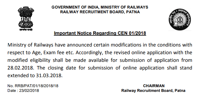 RRB Official Notice for Eligibility Modification