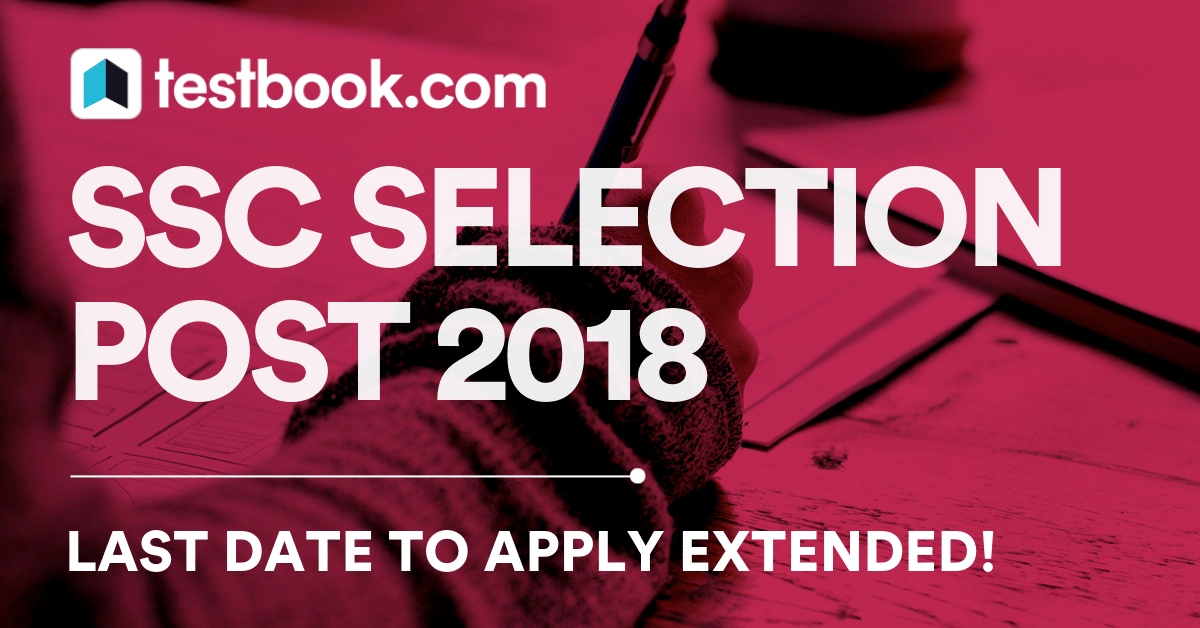SSC Selection Post Recruitment Testbook