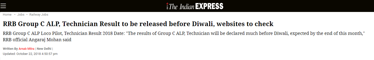 RRB ALP Results Indian Express