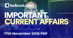Current Affairs 17th November 2018 - Testbook