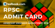 RPSC Admit Card - Testbook