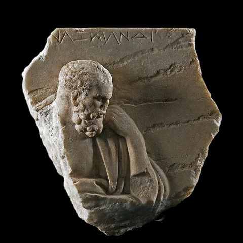 Anaximander of Miletus