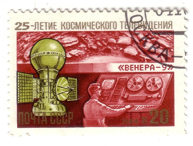 Venera 9 spacecraft stamp Soviet Union Venus October 1975