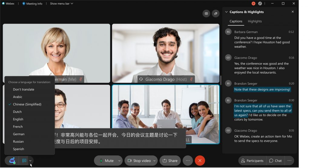 Real-time translations_Chinese