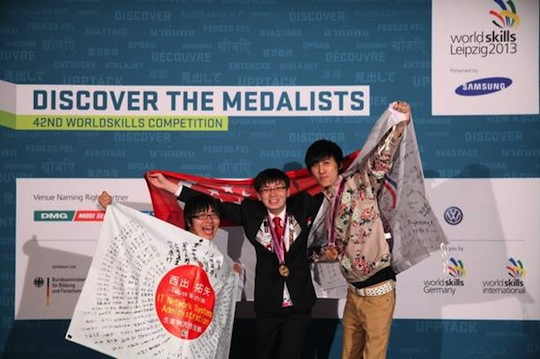 Skill #39 medal winners Takuya Nishide, Jason Soh, and  Hui-zhong Liu
