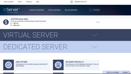 Example of a hosting company that may be a good candidate for hackers.
