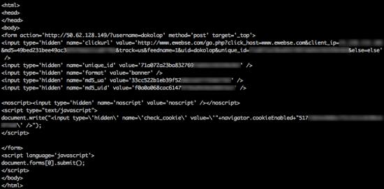 Example Affiliate Click Code