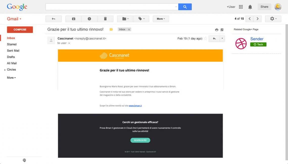 gmail_template_2014