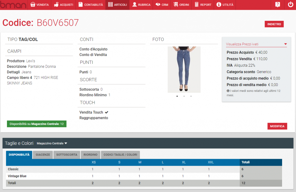 software gestionale abbigliamento