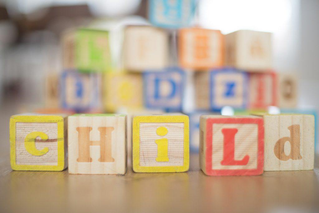 gestionale per prodotti infanzia