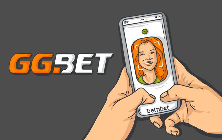 Как пройти верификацию личности на GGbet