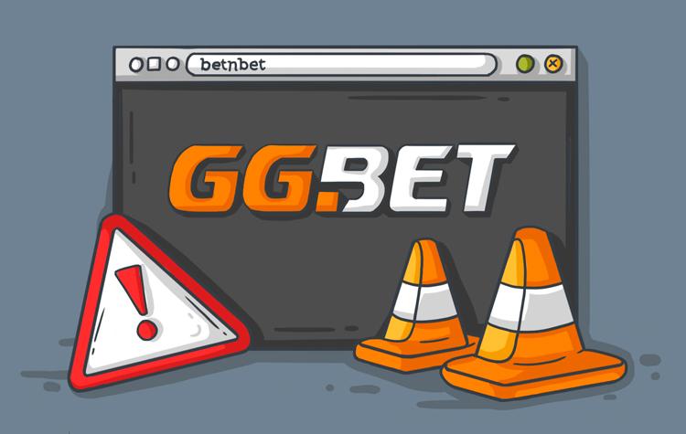 Что делать, если GGbet не работает