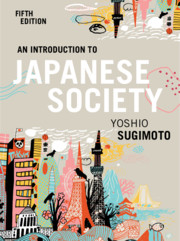 An Introduction to Japanese Society, 5e