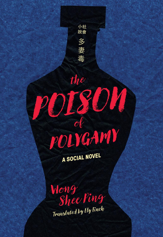 Poison of Polygamy: A Social Novel