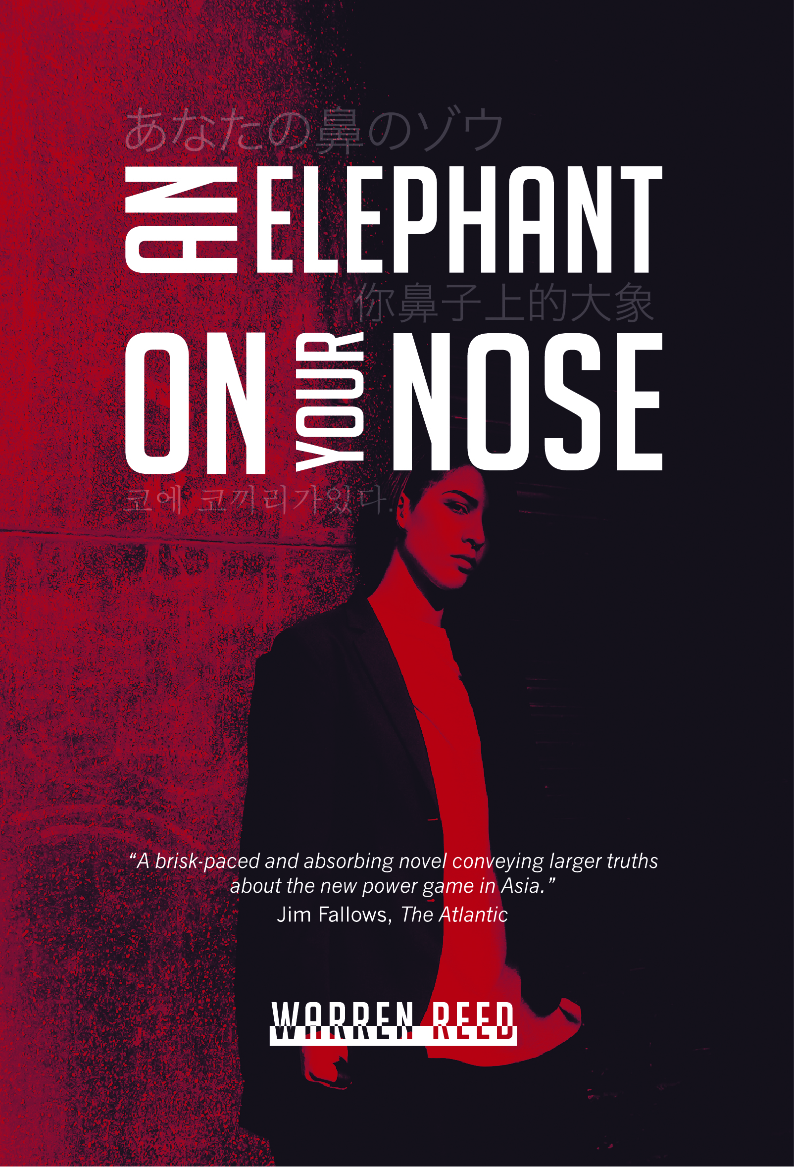 An Elephant on Your Nose