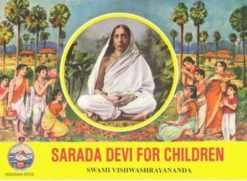 Bacchon Ki Ma Sarada Devi (Hindi)