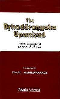 Brihadaranyaka Upanishad: with the Commentary of Shankaracharya