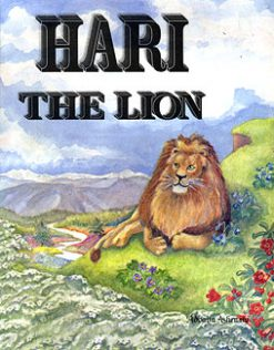 Hari the LionRated 5.00 out of 5