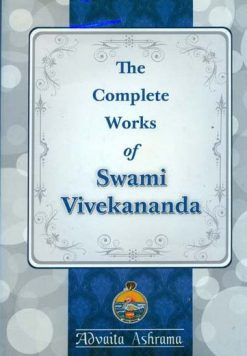 Complete Works of Swami Vivekananda Vol. 4