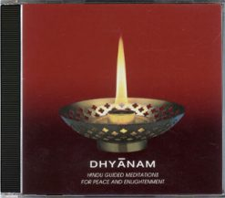 Dhyanam