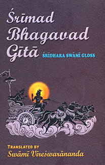 Bhagavad Gita (Sridhar Swami) Eng: With the Gloss of Sridhara Swami